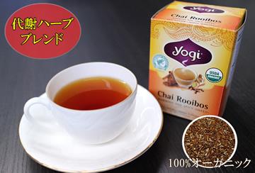 https://www.sapoo.com/chai-rooibos-tea-16-bags-14734