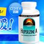 スッキリ集中!アメリカで大人気、脳の活性化サポートにヒューペルジンA
