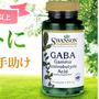 イライラやストレス対策に、心落ち着くリラックス成分GABA